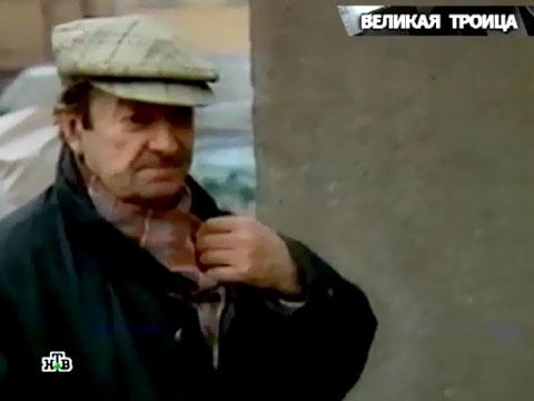 Дочь Вицина не выходит из дома.актеры, знаменитости, эксклюзив.НТВ.Ru: новости, видео, программы телеканала НТВ