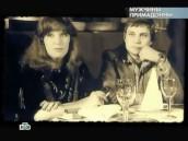 КГБ разрушил брак Пугачёвой.брак, КГБ, Пугачёва, эксклюзив.НТВ.Ru: новости, видео, программы телеканала НТВ