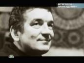 Пугачёва соблазняла космонавта на теплоходе.Пугачёва, эксклюзив.НТВ.Ru: новости, видео, программы телеканала НТВ