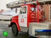 Пожар на мебельной фабрике.НТВ.Ru: новости, видео, программы телеканала НТВ