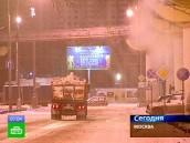 Столичный регион сковали 30-градусные морозы.НТВ.Ru: новости, видео, программы телеканала НТВ