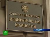 Избиратель может найти свой голос заранее.НТВ.Ru: новости, видео, программы телеканала НТВ