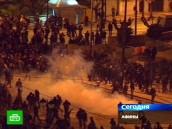 Беспорядки вГреции.беспорядки, Греция, кризис еврозоны, поджоги.НТВ.Ru: новости, видео, программы телеканала НТВ