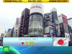 ВВП Японии сократился в2011году на 0,9%