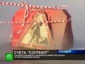 Жители Колпина пишут заявления оперерасчете квитанций.НТВ.Ru: новости, видео, программы телеканала НТВ