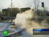 Колпинцы накажут коммунальщиков рублем.НТВ.Ru: новости, видео, программы телеканала НТВ
