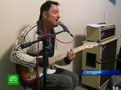 «Секрет» успеха Максима Леонидова.НТВ.Ru: новости, видео, программы телеканала НТВ