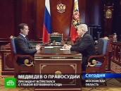 Российские судьи стали реже лишать граждан свободы.НТВ.Ru: новости, видео, программы телеканала НТВ