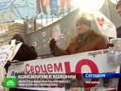 Иностранные медики обнародуют диагнозы Тимошенко.медицина, Тимошенко.НТВ.Ru: новости, видео, программы телеканала НТВ