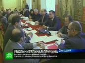 Педагогов уличили вобмане.НТВ.Ru: новости, видео, программы телеканала НТВ