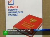 Избирательные комиссии Петербурга начинают работу.НТВ.Ru: новости, видео, программы телеканала НТВ