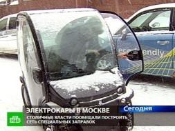 Москвичей просят пересесть за электрорули