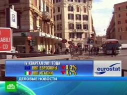 Европа— на пороге рецессии