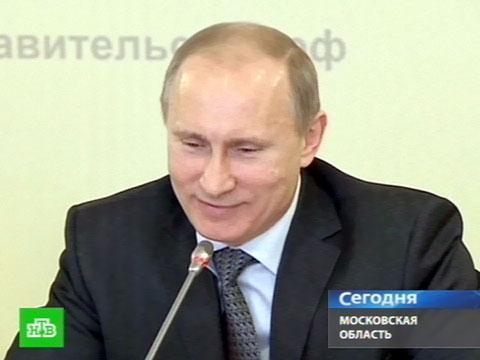 Визит В. Путина вучебно-тренировочный центр «Парамоново».Путин.НТВ.Ru: новости, видео, программы телеканала НТВ