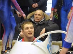 Путин объездил боб