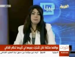 Втюрьме добили Галю— любимую журналистку Каддафи