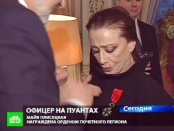 Майя Плисецкая стала офицером