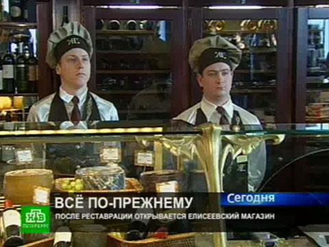 Гламурные продавцы торгуют солеными конфетами.НТВ.Ru: новости, видео, программы телеканала НТВ