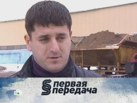 Выпуск от 4марта 2012года.Ледяные бомбы скрыш иминные поля.НТВ.Ru: новости, видео, программы телеканала НТВ