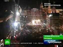 Собянин поздравил Путина на Манежной