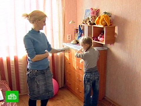 Предприниматель из Мурманска подарил квартиру семье инвалидов.жилье, инвалиды, Челябинск.НТВ.Ru: новости, видео, программы телеканала НТВ