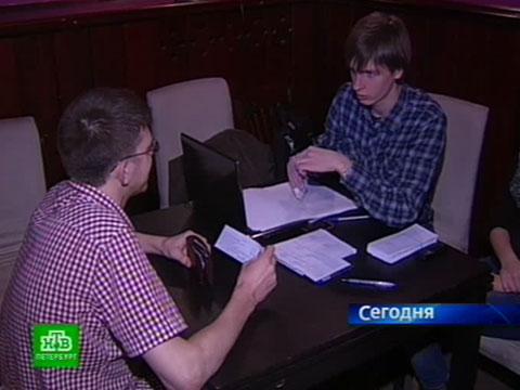 Свободное время продают ипокупают во имя добрых дел.НТВ.Ru: новости, видео, программы телеканала НТВ