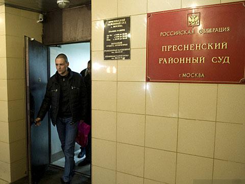 пресненский районный суд расписание заседаний