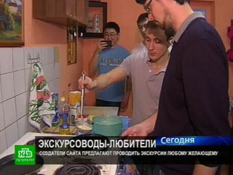 Экскурсоводы-любители приглашают внепарадный Петербург.НТВ.Ru: новости, видео, программы телеканала НТВ