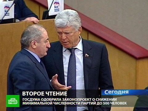 Госдума приняла закон опартиях с16поправками.НТВ.Ru: новости, видео, программы телеканала НТВ
