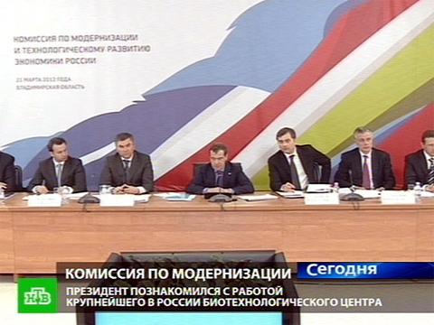 Дмитрий Медведев во Владимирской области.НТВ.Ru: новости, видео, программы телеканала НТВ