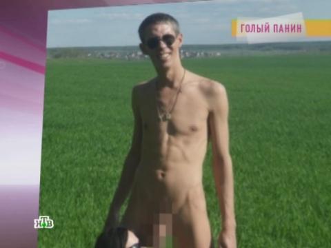 porno-masturbatsiya-aktera-panina-v-gostinitse-video-onlayn-bez-tsenzuri-porno-sperma-popki