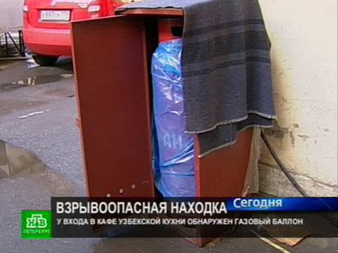 Взрывоопасный баллон сгазом установили прямо во дворе.НТВ.Ru: новости, видео, программы телеканала НТВ