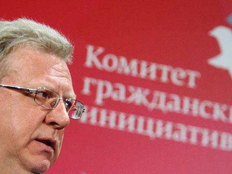 Кудрин намерен менять систему «снизу».Кудрин, Медведев, Путин.НТВ.Ru: новости, видео, программы телеканала НТВ