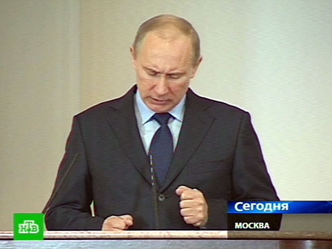 Путин обличил жадных банкиров.кредиты, Путин, Путинкредиты.НТВ.Ru: новости, видео, программы телеканала НТВ