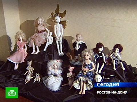 Художники объяснили, как играть вкуклы по-взрослому.выставки, куклы, художники.НТВ.Ru: новости, видео, программы телеканала НТВ