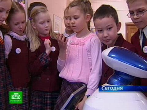 Пластмассовый Электроник помогает общаться содноклассниками.НТВ.Ru: новости, видео, программы телеканала НТВ