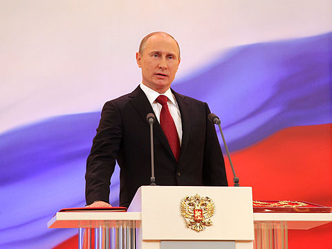 Владимир Путин присягнул российскому народу.Владимир Путин присягнул российскому народу.НТВ.Ru: новости, видео, программы телеканала НТВ
