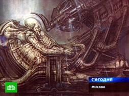 Инопланетные монстры вМоскве