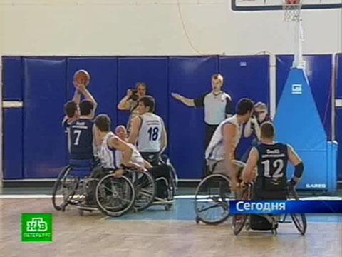 Немецкие колясочники обыграли петербуржцев вбаскетбол.НТВ.Ru: новости, видео, программы телеканала НТВ