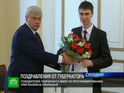 Петербургские программисты получили «золото» вВаршаве.НТВ.Ru: новости, видео, программы телеканала НТВ
