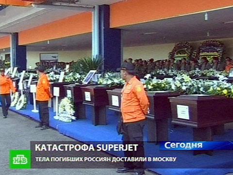 Спасатели доставили вМоскву «груз 200».авиакатастрофа, Индонезия, МЧС, останки, Суперджет-100.НТВ.Ru: новости, видео, программы телеканала НТВ