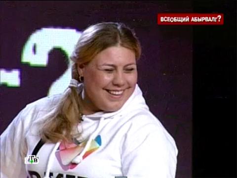 Силачка Броня отомстила «быдлу» за «корову».драки, месть, Челябинск, эксклюзив.НТВ.Ru: новости, видео, программы телеканала НТВ