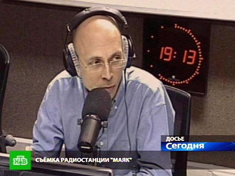 Нападение на Асланяна зафиксировали камеры наблюдения.журналисты, нападение.НТВ.Ru: новости, видео, программы телеканала НТВ