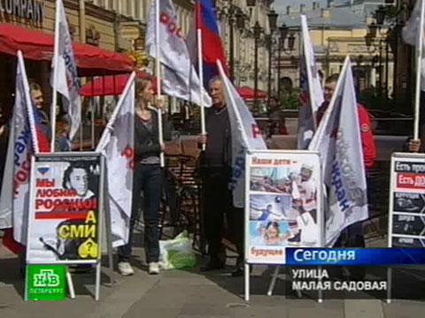 Профсоюзы шагают спортретом Пушкина.НТВ.Ru: новости, видео, программы телеканала НТВ