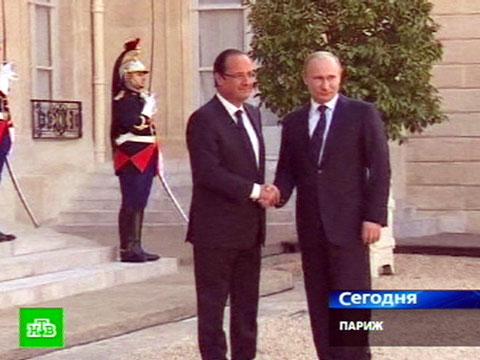 Путин напомнил Олланду о поездках Асада в Париж.Асад, визиты, Меркель, Олланд, переговоры, Путин, Сирия.НТВ.Ru: новости, видео, программы телеканала НТВ