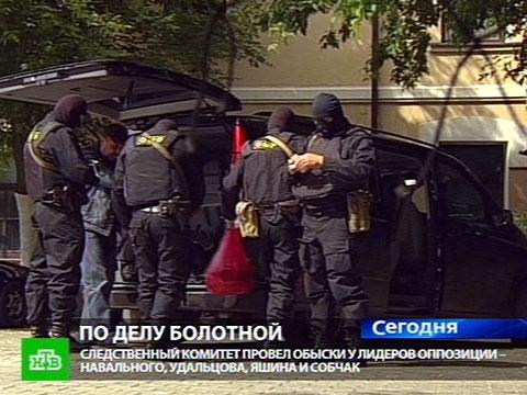 Вквартире Удальцова случилось чрезвычайное происшествие.митинги и протесты, Навальный, НТВ, оппозиция, скандалы, Следственный комитет, Удальцов.НТВ.Ru: новости, видео, программы телеканала НТВ