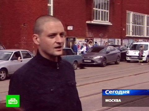 Удальцов ответит за журналистку НТВ.митинги и протесты, Навальный, НТВ, оппозиция, скандалы, Следственный комитет, Удальцов.НТВ.Ru: новости, видео, программы телеканала НТВ