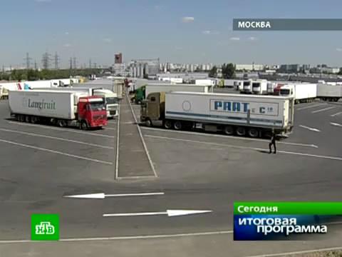 Без тормозов: фуры-убийцы сеют смерть на дорогах.НТВ.Ru: новости, видео, программы телеканала НТВ