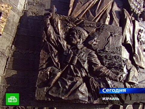 Президент Путин открыл в Израиле мемориал в честь Красной армии.визиты, Израиль, Путин, Великая Отечественная война, мемориал.НТВ.Ru: новости, видео, программы телеканала НТВ