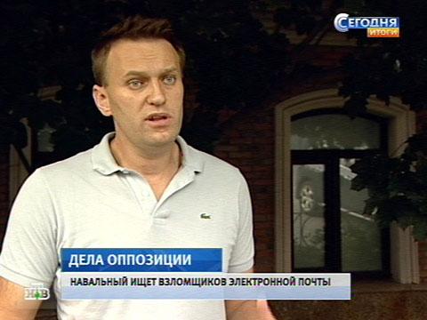 Навальный обратился кследователям, аследователи— кГудкову.Twitter, Болгария, взлом, Гудков, митинги и протесты, Навальный, скандалы, СКР, следствие, оппозиция.НТВ.Ru: новости, видео, программы телеканала НТВ